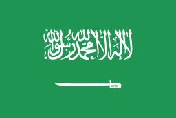 saudisch